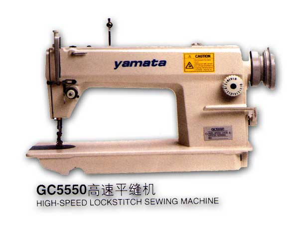 Orbito High Speed Straight Stitch Machine Navbharat Sewing Machine Interesting Orbito Sewing Machine Manual